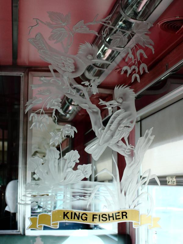 Kingfisher glass etching in diner Annapolis 2011/10/14